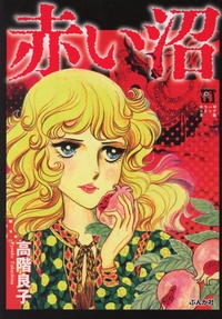 http://www.bunkasha.co.jp//images/book/67039.jpg