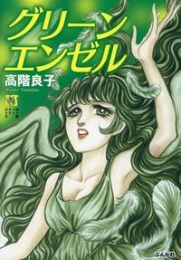 http://www.bunkasha.co.jp//images/book/67040.jpg
