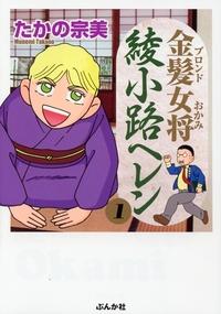 http://www.bunkasha.co.jp//images/book/67845.jpg