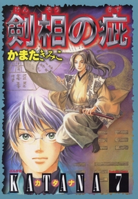 http://www.bunkasha.co.jp//images/book/67846.jpg