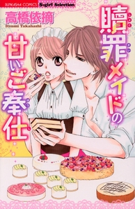 http://www.bunkasha.co.jp//images/book/67847.jpg