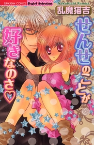 http://www.bunkasha.co.jp//images/book/67848.jpg