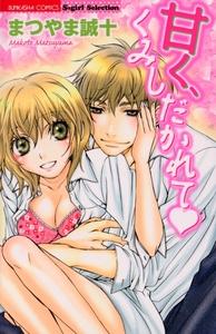 http://www.bunkasha.co.jp//images/book/67849.jpg