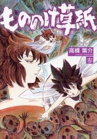 http://www.bunkasha.co.jp//images/book/68194.jpg