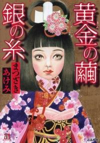 http://www.bunkasha.co.jp//images/book/68199.jpg