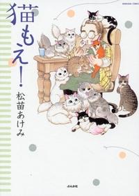 http://www.bunkasha.co.jp//images/book/68200.jpg