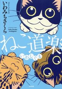 http://www.bunkasha.co.jp//images/book/68201.jpg