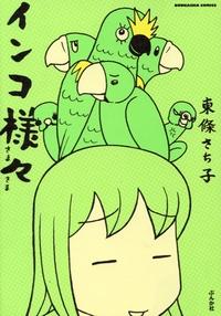 http://www.bunkasha.co.jp//images/book/73853.jpg