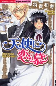 http://www.bunkasha.co.jp//images/book/73854.jpg