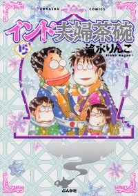 http://www.bunkasha.co.jp//images/book/74012.jpg