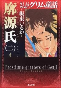 http://www.bunkasha.co.jp//images/book/74014.jpg