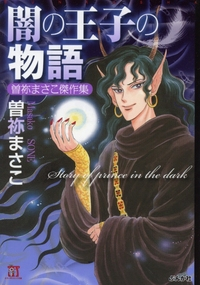 http://www.bunkasha.co.jp//images/book/74015.jpg