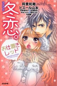 http://www.bunkasha.co.jp//images/book/80916.jpg