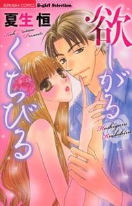 http://www.bunkasha.co.jp//images/book/82144.jpg