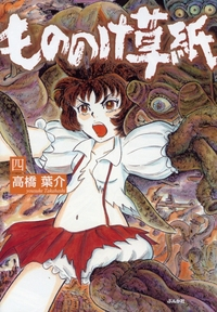 http://www.bunkasha.co.jp//images/book/82420.jpg
