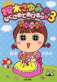 http://www.bunkasha.co.jp//images/book/82421.jpg