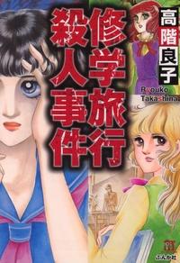 http://www.bunkasha.co.jp//images/book/82422.jpg