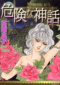http://www.bunkasha.co.jp//images/book/82423.jpg