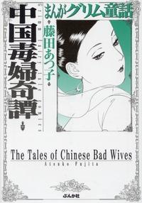 http://www.bunkasha.co.jp//images/book/82424.jpg
