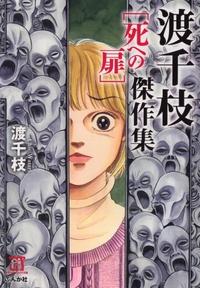 http://www.bunkasha.co.jp//images/book/82425.jpg
