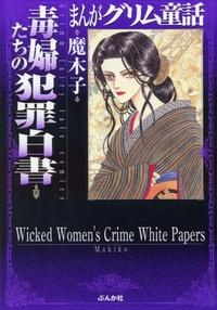 http://www.bunkasha.co.jp//images/book/87395.jpg