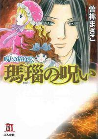 http://www.bunkasha.co.jp//images/book/87396.jpg