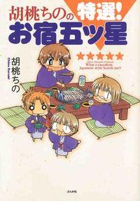 http://www.bunkasha.co.jp//images/book/88563.jpg
