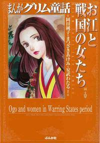 http://www.bunkasha.co.jp//images/book/88564.jpg