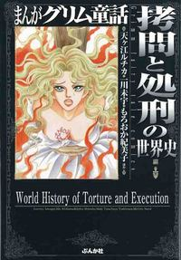 http://www.bunkasha.co.jp//images/book/88565.jpg