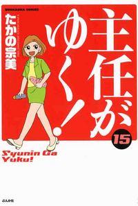 http://www.bunkasha.co.jp//images/book/88566.jpg