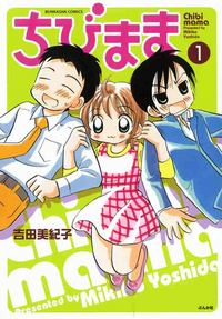http://www.bunkasha.co.jp//images/book/88567.jpg