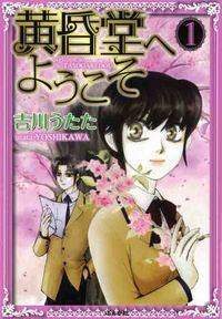 http://www.bunkasha.co.jp//images/book/88569.jpg