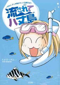 http://www.bunkasha.co.jp//images/book/88879.jpg