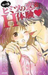 http://www.bunkasha.co.jp//images/book/88880.jpg