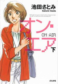 http://www.bunkasha.co.jp//images/book/88884.jpg