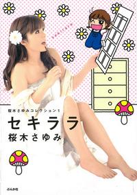 http://www.bunkasha.co.jp//images/book/88885.jpg