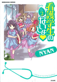 http://www.bunkasha.co.jp//images/book/88886.jpg