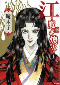 http://www.bunkasha.co.jp//images/book/88887.jpg