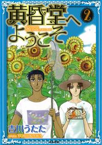 http://www.bunkasha.co.jp//images/book/88888.jpg