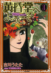 http://www.bunkasha.co.jp//images/book/88889.jpg