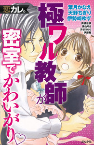 http://www.bunkasha.co.jp//images/book/91394.jpg