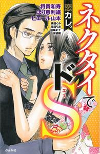 http://www.bunkasha.co.jp//images/book/91395.jpg