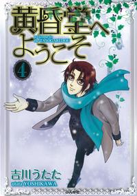 http://www.bunkasha.co.jp//images/book/91401.jpg