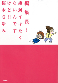 http://www.bunkasha.co.jp//images/book/93445.jpg