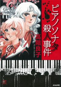 http://www.bunkasha.co.jp//images/book/93446.jpg