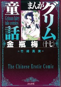 http://www.bunkasha.co.jp//images/book/93447.jpg