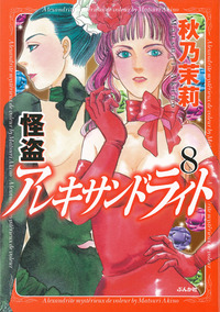 http://www.bunkasha.co.jp//images/book/93448.jpg