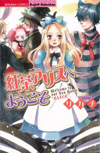 http://www.bunkasha.co.jp//images/book/93449.jpg