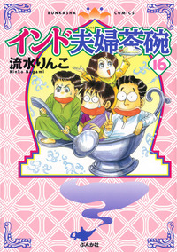http://www.bunkasha.co.jp//images/book/93859.jpg