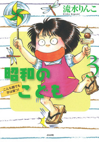 http://www.bunkasha.co.jp//images/book/93860.jpg